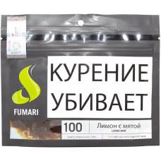 Табак Fumari 100 г Лимон с Мятой