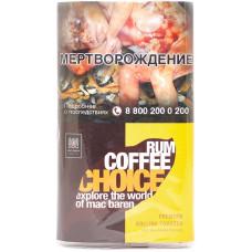 Табак сигаретный MAC BAREN Choice Rum Coffee Finicut