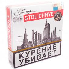 Папиросы STOLICHNYE 20 шт