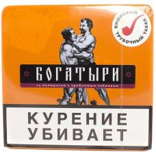 Папиросы БОГАТЫРИ трубочный табак (вишневый) портсигар 25 шт