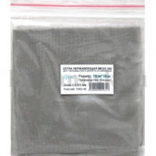Сетка нержавеющая - 350 mesh (18х18см)