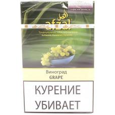 Табак Afzal 40 г Виноград (Афзал)