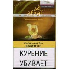 Табак Afzal 40 г Имбирный Эль (Афзал)
