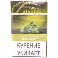 Табак Afzal 40 г Виноград мята (Афзал)