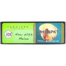 Табак Tangiers BIRQUIQ 50 гр Now With Melon