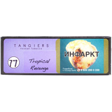 Табак Tangiers BURLEY 50 гр Tropical Revenge