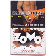 Табак Zomo 50 гр Capochino