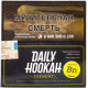 Табак Daily Hookah (Россия)