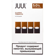 Картридж JUUL Classic Tabacco 4-Pack 0,7 мл 50 мг