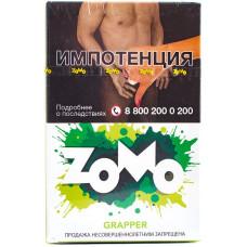Табак Zomo 50 гр Grapper