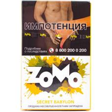 Табак Zomo 50 гр Secret Babylon