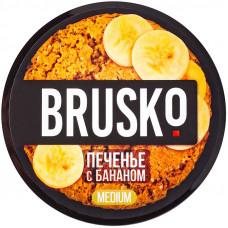 Смесь Brusko 50 гр Medium Печенье с Бананом (кальянная без табака)