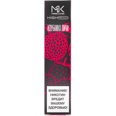 Вейп MaskKing HIGH Pro MAX Клубника Личи 2% 850 mAh Одноразовый