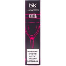 Вейп MaskKing HIGH Pro MAX Коктейль 2% 850 mAh Одноразовый