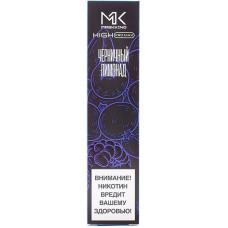 Вейп MaskKing HIGH Pro MAX Лимон Черника (Черничный Лимонад) 2% 850 mAh Одноразовый