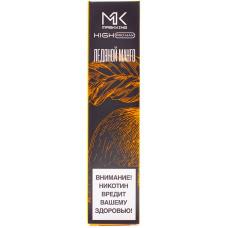 Вейп MaskKing HIGH Pro MAX Манго (Ледяной Манго) 2% 850 mAh Одноразовый