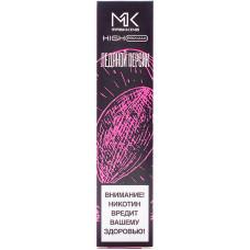 Вейп MaskKing HIGH Pro MAX Персик (Ледяной Персик) 2% 850 mAh Одноразовый