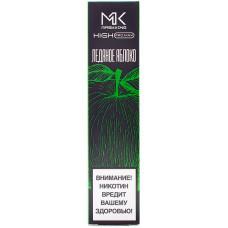 Вейп MaskKing HIGH Pro MAX Яблоко (Ледяное Яблоко) 2% 850 mAh Одноразовый