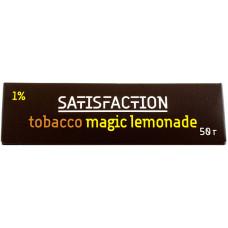 Кальянный Satisfaction 50 гр Magic Lemonade+Tobacco 1% Волшебный лимонад+Табак