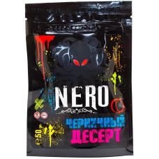 Смесь NERO 50 г Черничный Десерт (кальянная без табака)