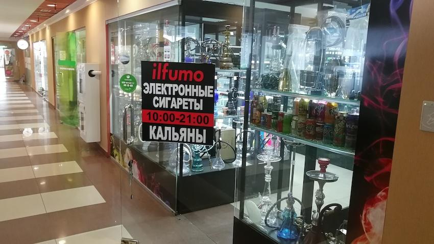 Ilfumo магазин продуктов электронных сигарет и табачных изделий купить электронную сигарету его в донецке
